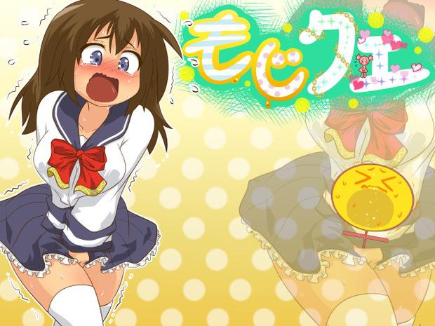 omorashi anime