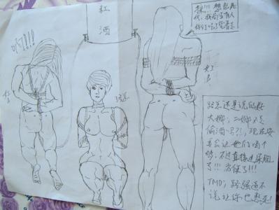 post-9577-0-11523700-1342734926_thumb.jp