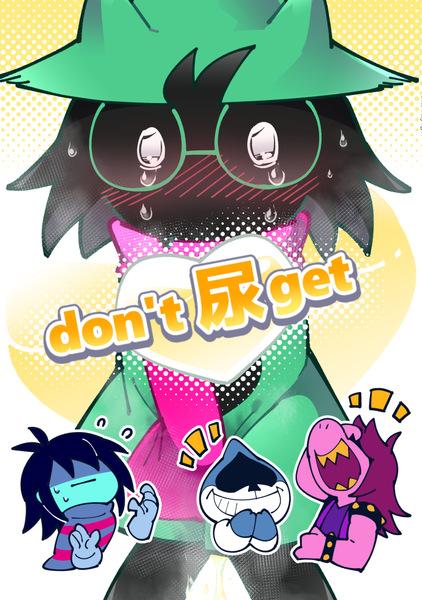 Furry Omorashi Doujins