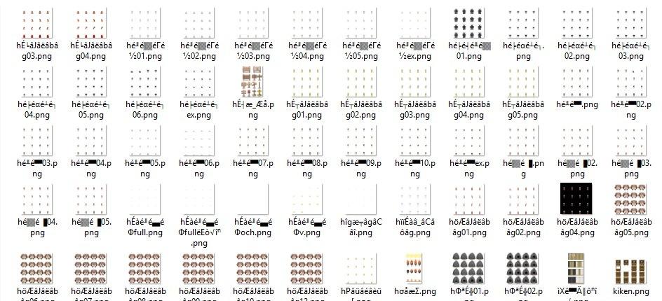 RGSS_Fig_3.jpg.4378ad0e7231b645b3c01addc59f8e3e.jpg